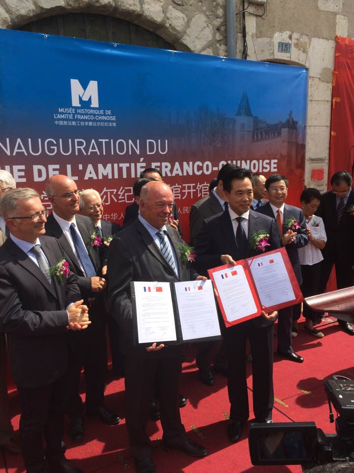Signature de la convention d'intention de partenariat avec le district de CHANGSHA lors de l'inauguration du musée.